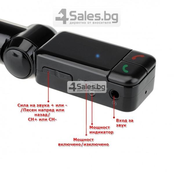 Блутут за кола (MP3player FM предавател зарядно USB и Bluetooth) HF4 10