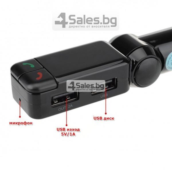 Блутут за кола (MP3player FM предавател зарядно USB и Bluetooth) HF4 11