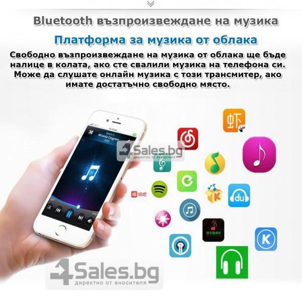 Блутут за кола (MP3player FM предавател зарядно USB и Bluetooth) HF4 12
