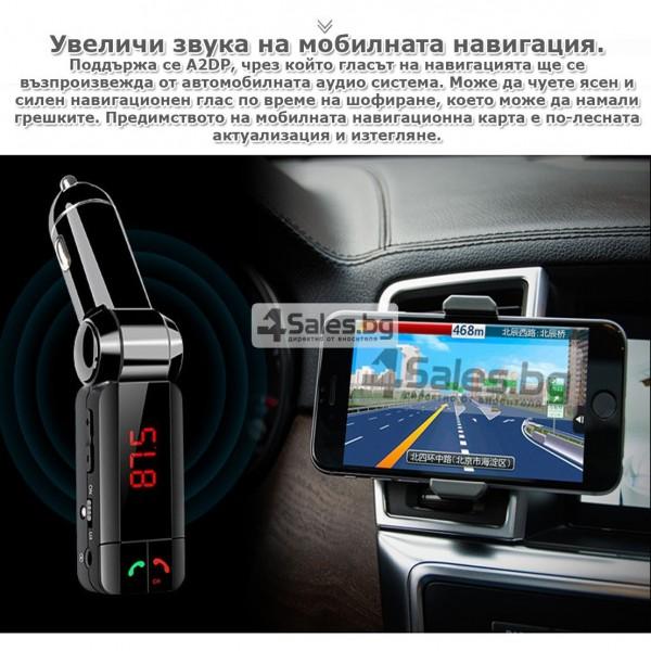 Блутут за кола (MP3player FM предавател зарядно USB и Bluetooth) HF4 13