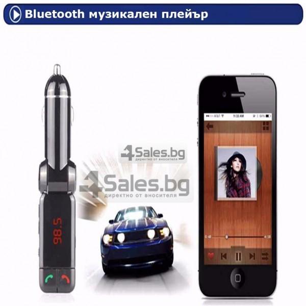 Блутут за кола (MP3player FM предавател зарядно USB и Bluetooth) HF4 17