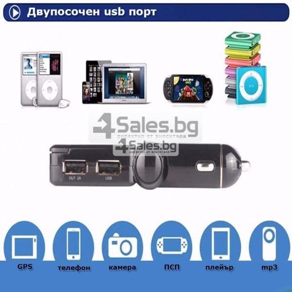 Блутут за кола (MP3player FM предавател зарядно USB и Bluetooth) HF4 18