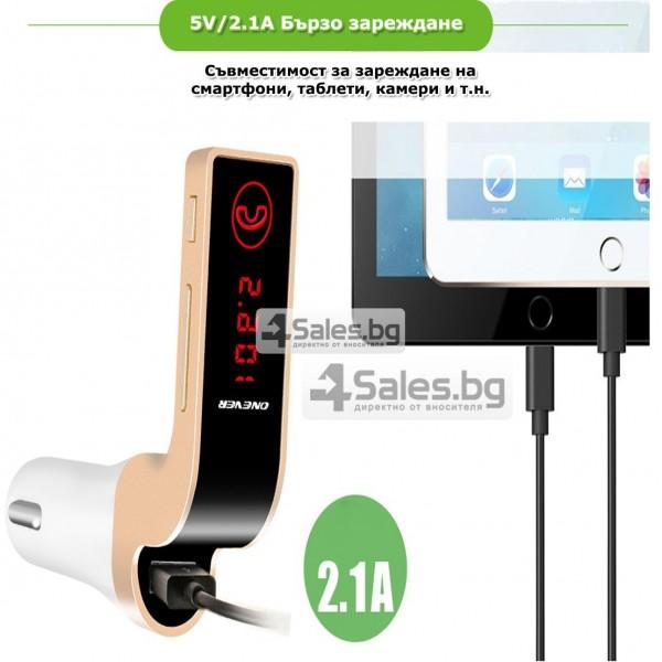 Фм трансмитер за кола 4 в 1 G7 + AUX ( FM, MP3 player, USB hands free) HF3 11