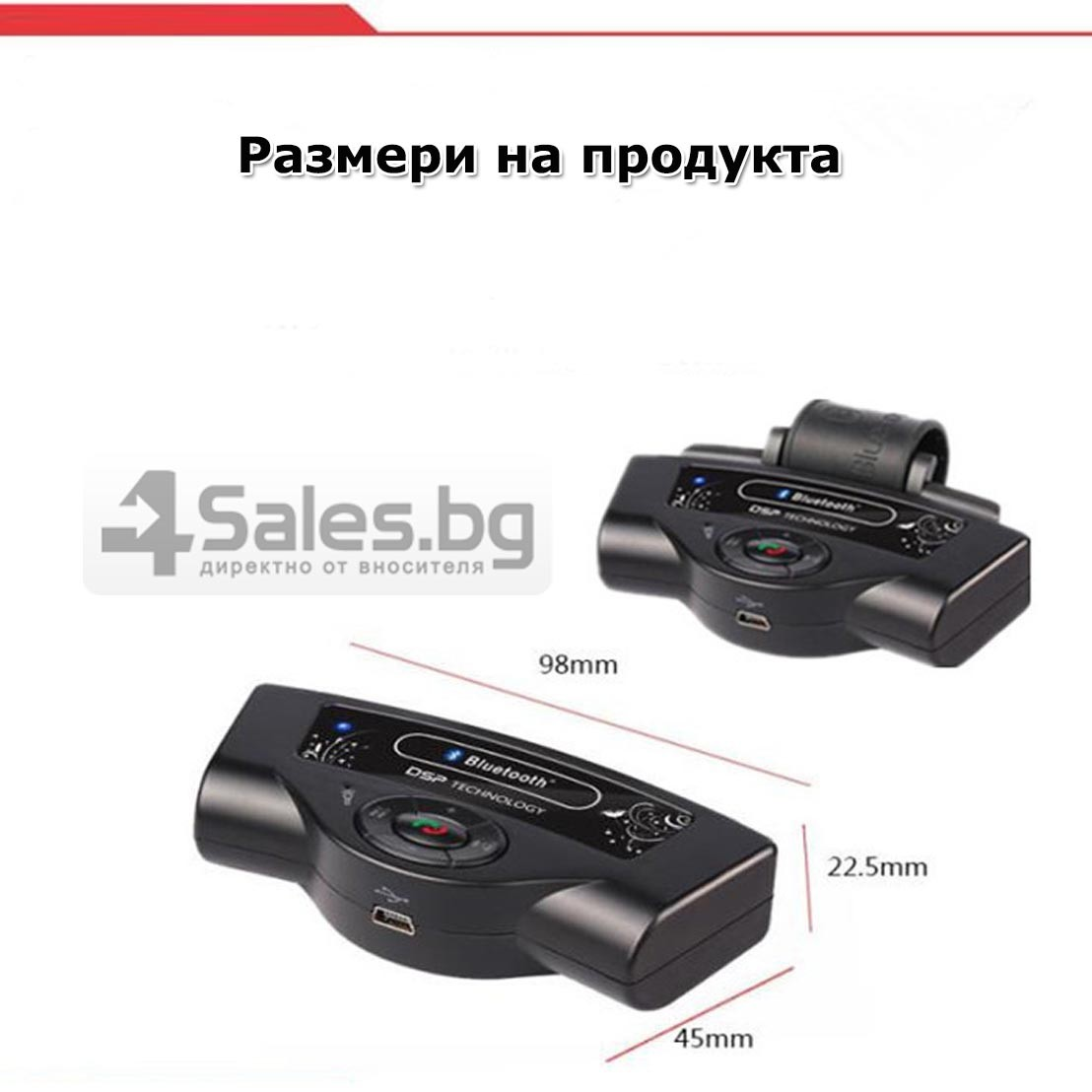Bluetooth handsfree свободни ръце за волан на автомобил с високоговорител HF1 12