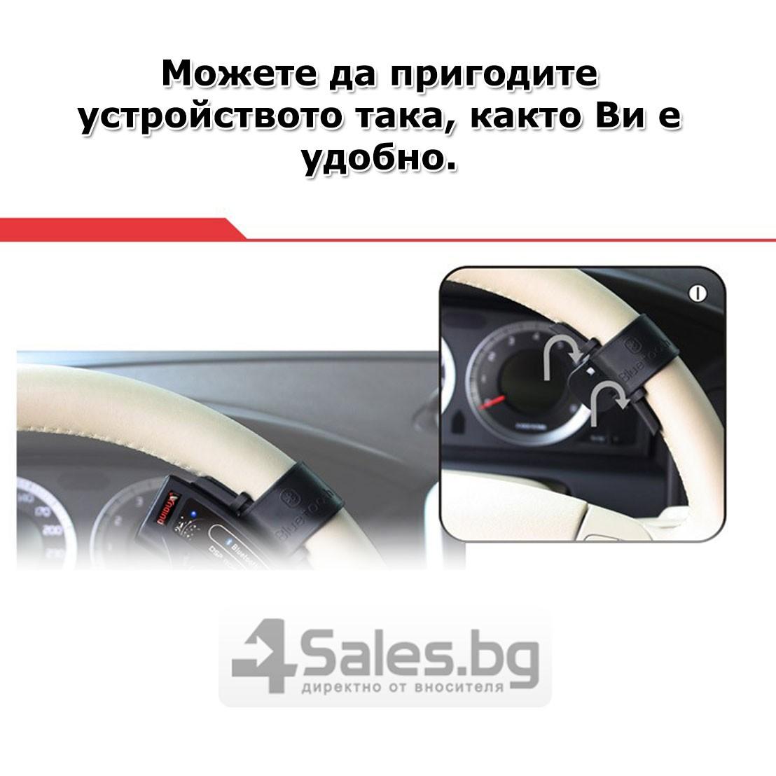 Bluetooth handsfree свободни ръце за волан на автомобил с високоговорител HF1 18