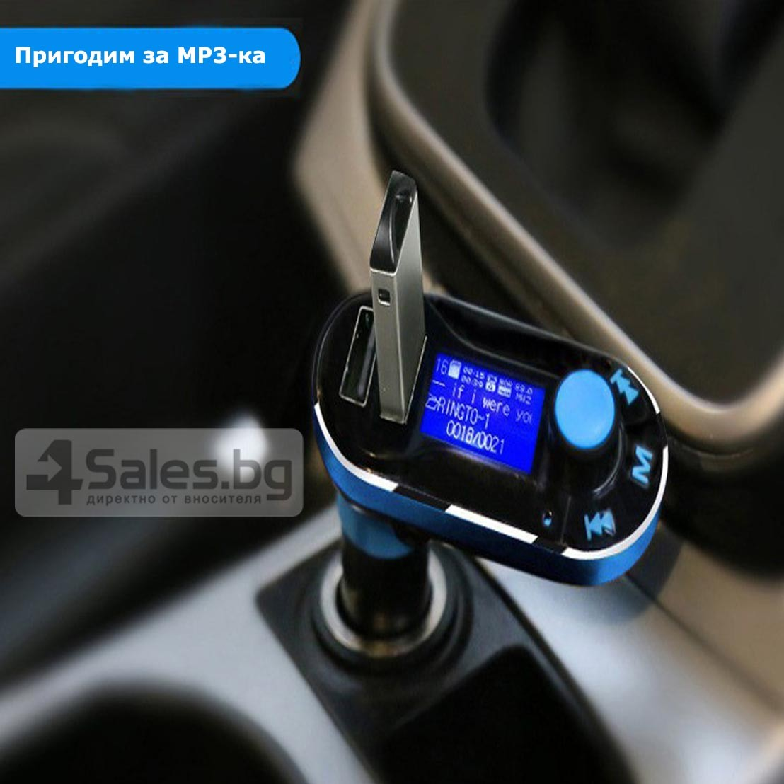 Bluetooth MP3 Player Timloon BT66, 2 USB порта, SD и MMC карта и LED екран HF10 13