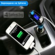 Bluetooth MP3 Player Timloon BT66, 2 USB порта, SD и MMC карта и LED екран HF10 16