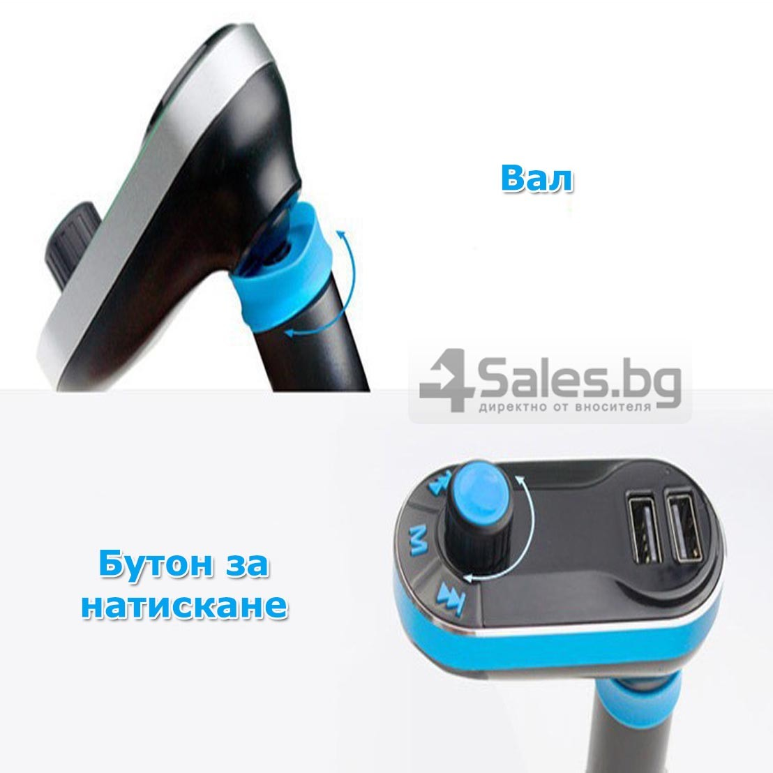 Bluetooth MP3 Player Timloon BT66, 2 USB порта, SD и MMC карта и LED екран HF10 17