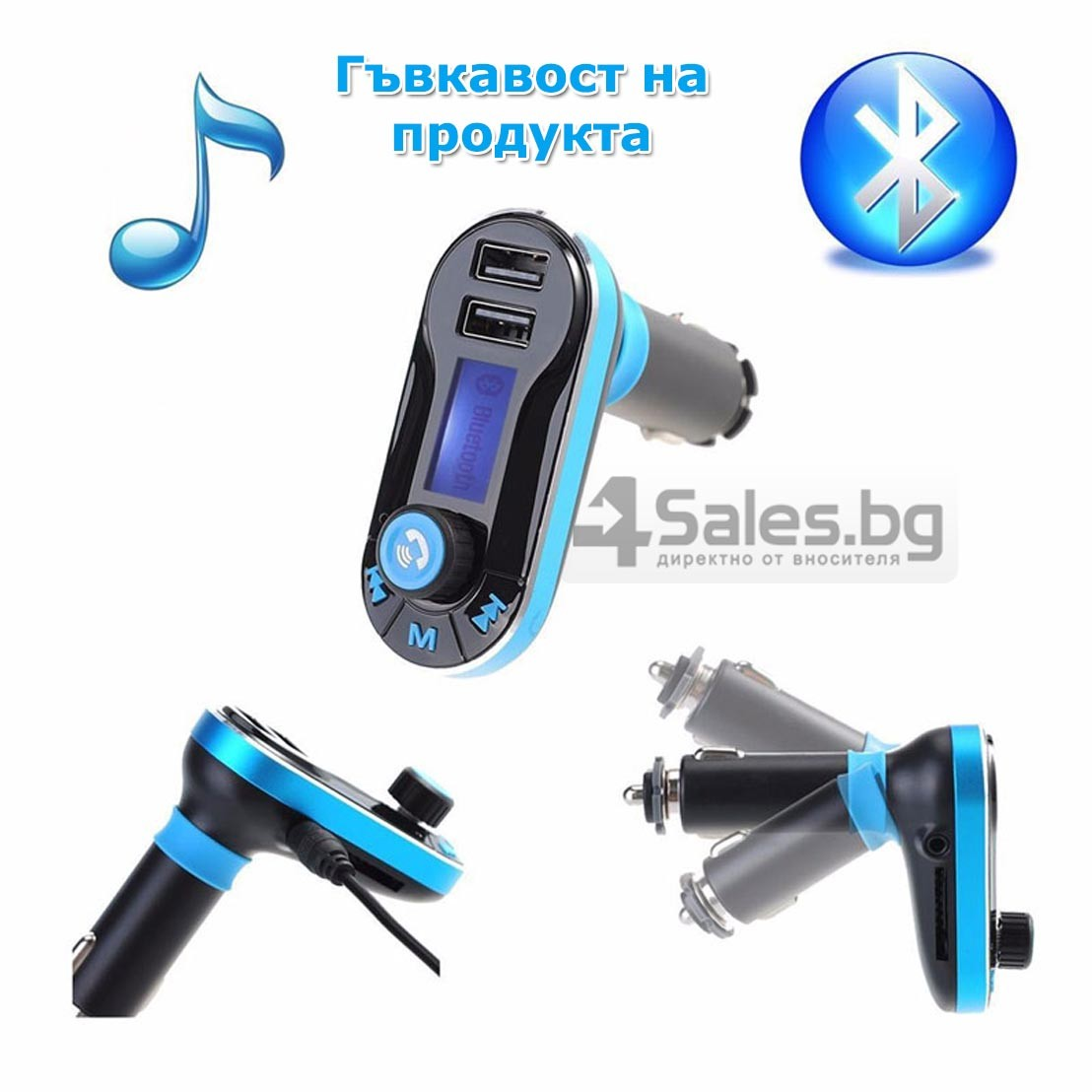 Bluetooth MP3 Player Timloon BT66, 2 USB порта, SD и MMC карта и LED екран HF10 19