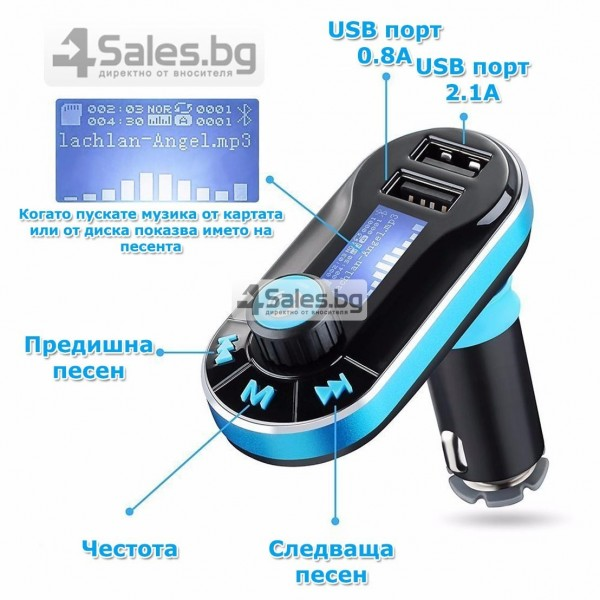 Bluetooth MP3 Player Timloon BT66, 2 USB порта, SD и MMC карта и LED екран HF10 20