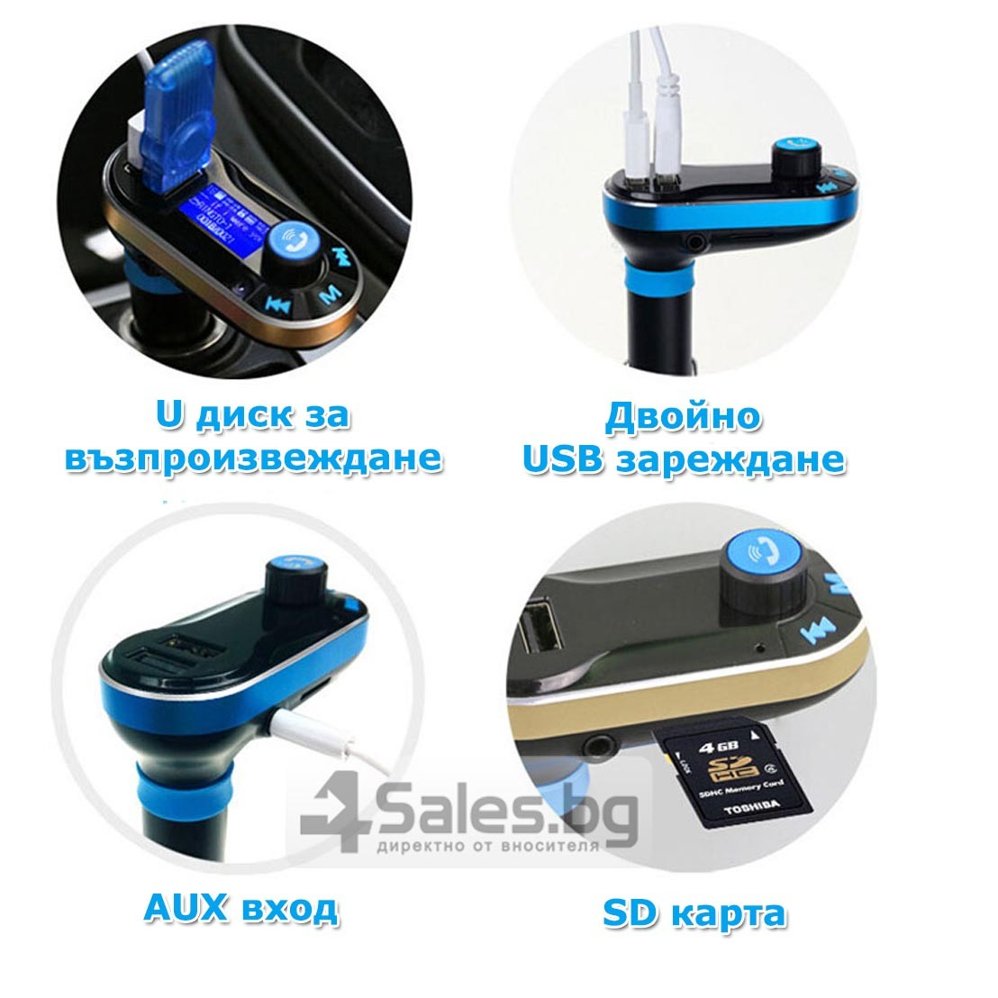 Bluetooth MP3 Player Timloon BT66, 2 USB порта, SD и MMC карта и LED екран HF10 21