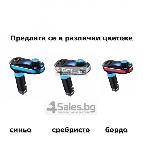 Bluetooth MP3 Player Timloon BT66, 2 USB порта, SD и MMC карта и LED екран HF10 22