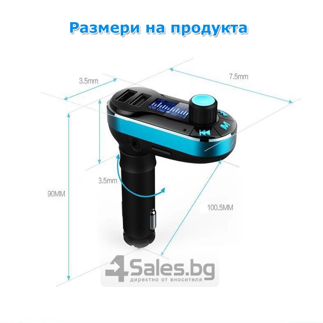 Bluetooth MP3 Player Timloon BT66, 2 USB порта, SD и MMC карта и LED екран HF10 23