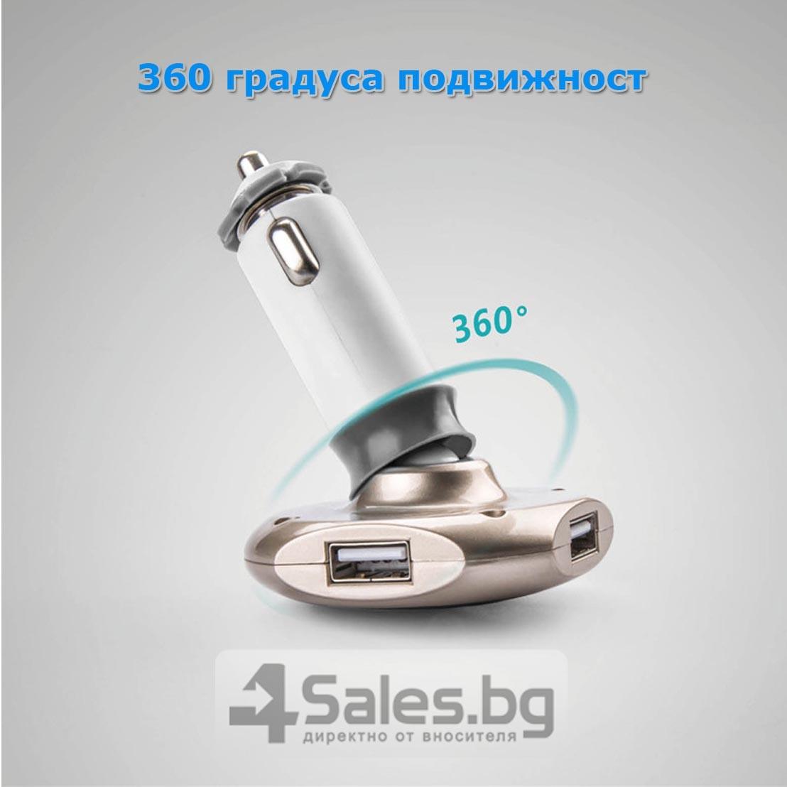 Wireless FM трансмитер CAR Q7 с Bluetooth, 2 USB, дигитален дисплей, MP3 HF5 9