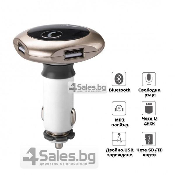 Wireless FM трансмитер CAR Q7 с Bluetooth, 2 USB, дигитален дисплей, MP3 HF5 10