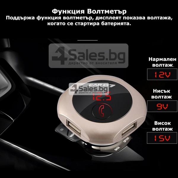 Wireless FM трансмитер CAR Q7 с Bluetooth, 2 USB, дигитален дисплей, MP3 HF5 16