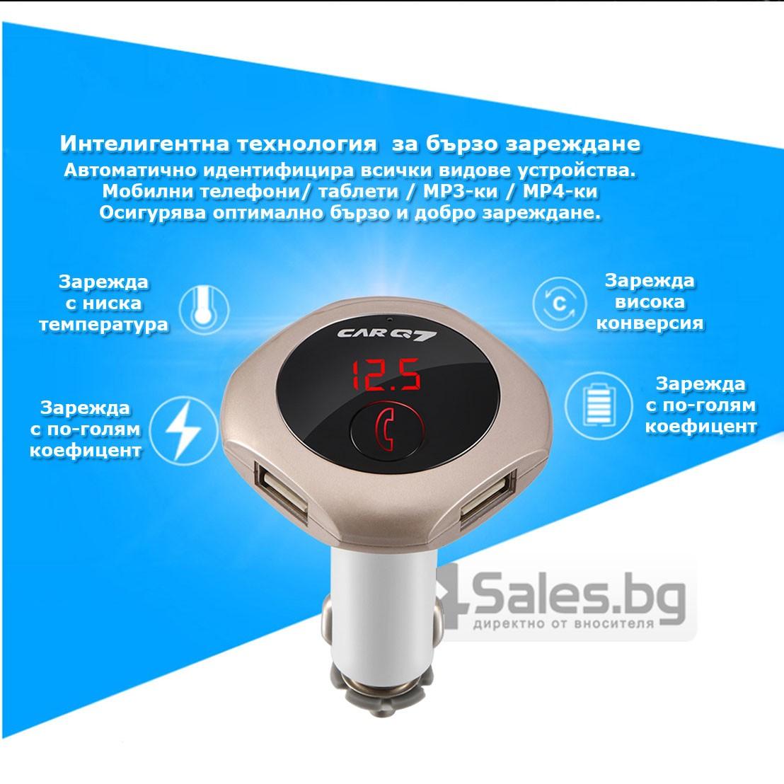 Wireless FM трансмитер CAR Q7 с Bluetooth, 2 USB, дигитален дисплей, MP3 HF5 18