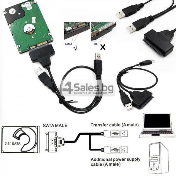USB към SATA свързващ кабел CA100 3