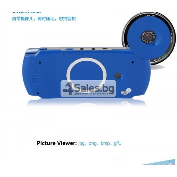 Игрова конзола X6 с 3 MPX камера, издържлива батерия и много функции PSP1 2