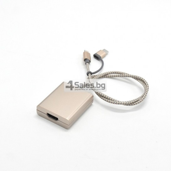 Адаптер от USB Type C 3.1 към HDMI за Android и Apple с картина и звук CA101