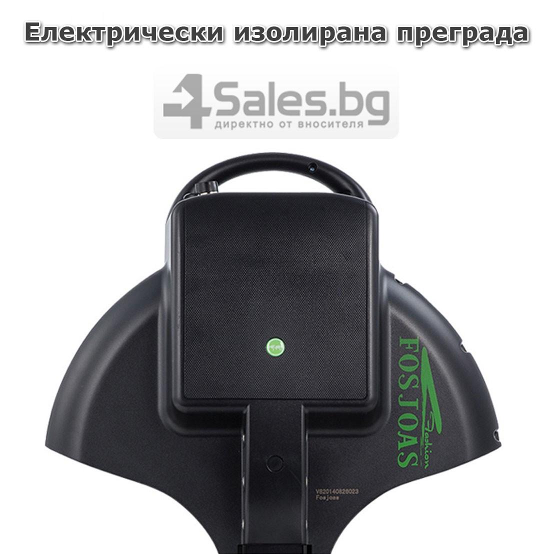 Електрически скутер самобалансиращ преносим с летиево йонна батерия 12