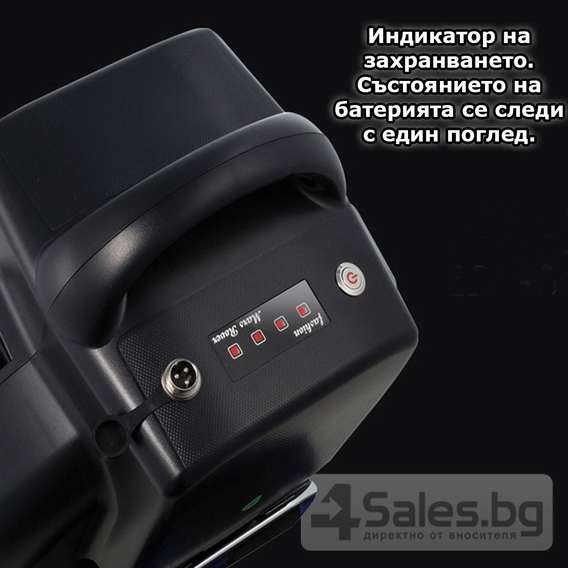 Електрически скутер самобалансиращ преносим с летиево йонна батерия 18