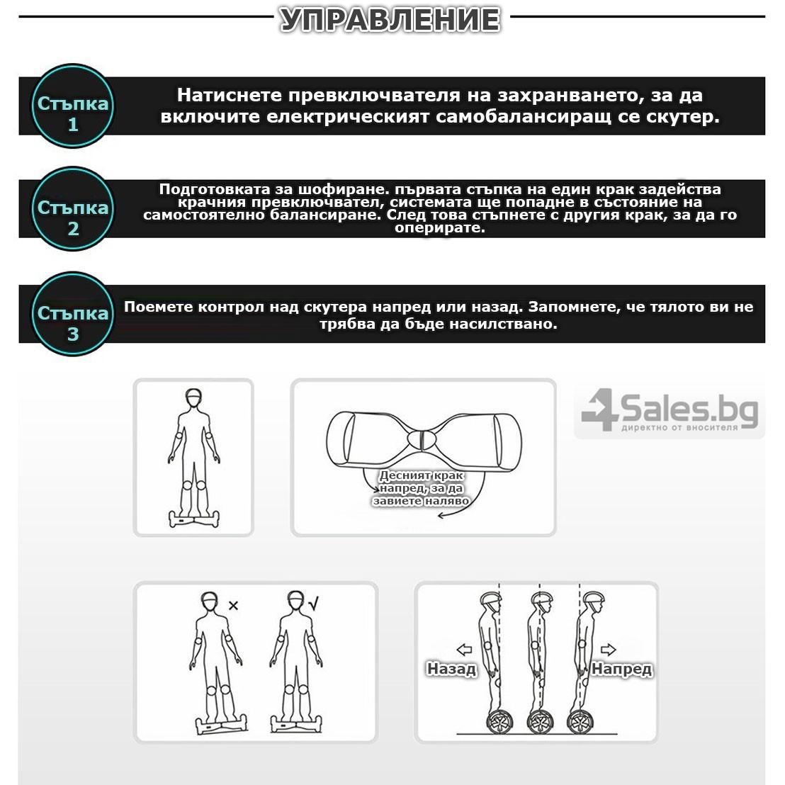 Ховърборд Electric balance scooter 100-240V 50/60hz с четкови двигатели 18