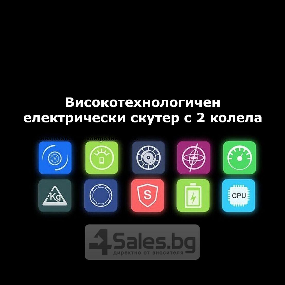 Електрически скейтборд с Bluetooth аудио система iOS и Android 20