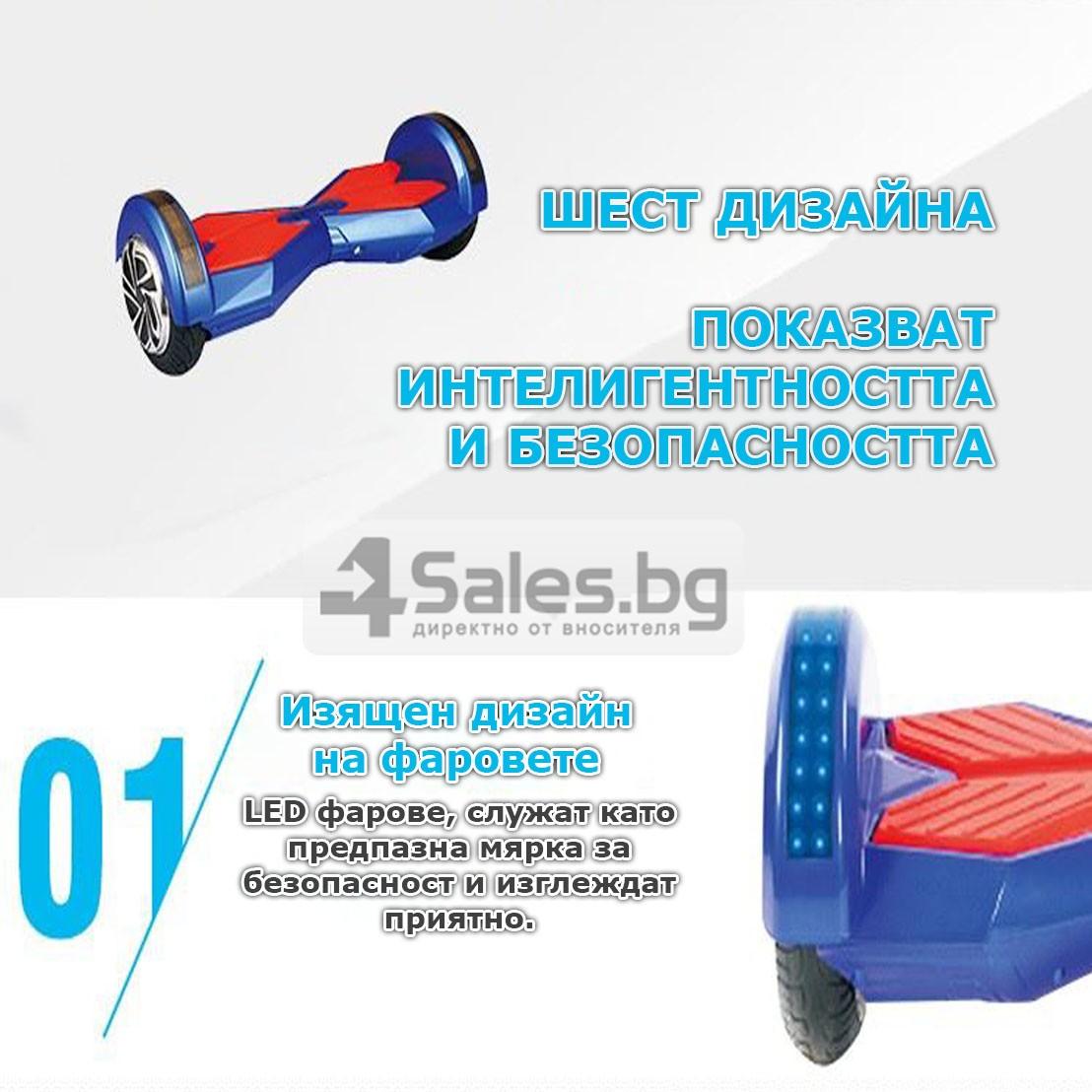 Електрически скейтборд с Bluetooth аудио система iOS и Android 23