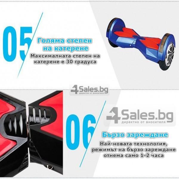 Електрически скейтборд с Bluetooth аудио система iOS и Android 25
