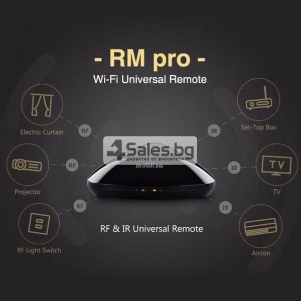 Broadlink RM Pro RM03 – универсално WIFI+IR+RF дистанционно 4