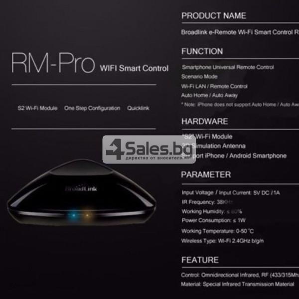 Broadlink RM Pro RM03 – универсално WIFI+IR+RF дистанционно 10