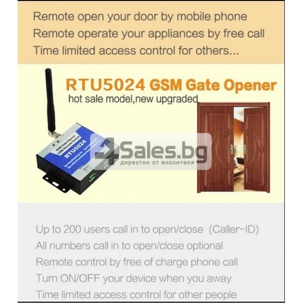 GSM модул за дистанционно отваряне на електрически врати чрез СМС 7