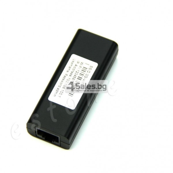 Миниатюрен 3G / 4G USB рутер RJ45 7
