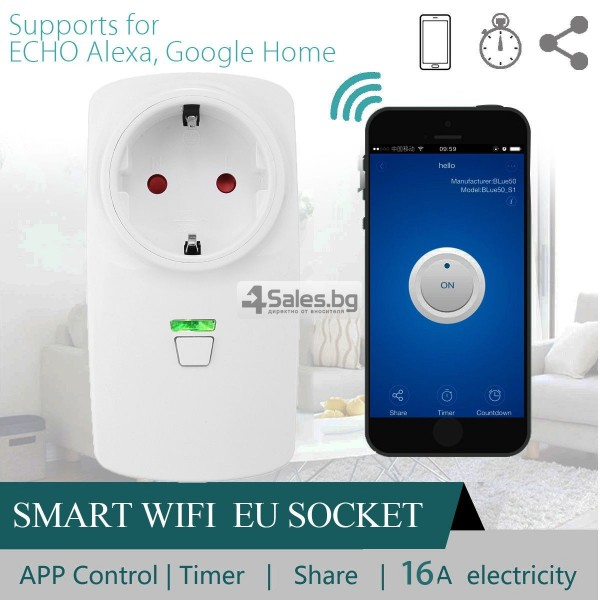 WiFi превключвател за контрол със смартфон 3