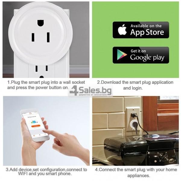 Комплект 5 WiFi плъга за управление с телефон 10