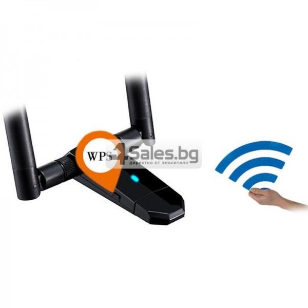 Супер високоскоростен миниатюрен USB Wi-Fi приемник и адаптер 6