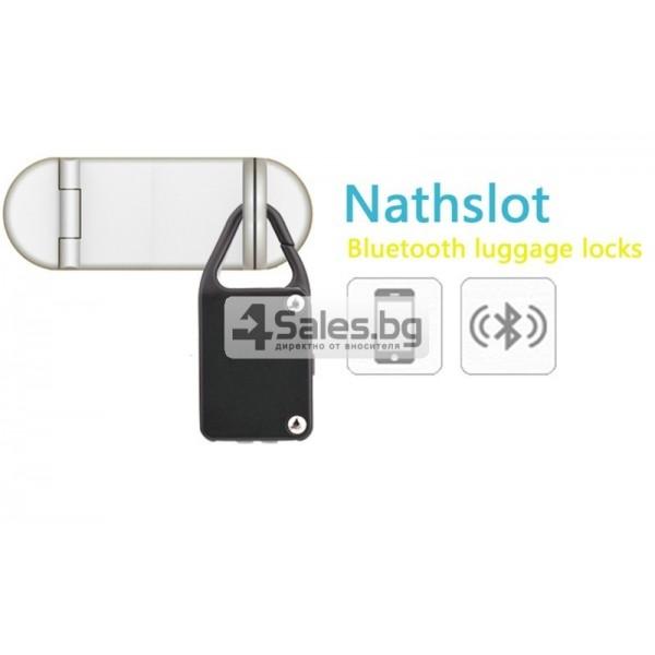 Безключов иновативен катинар с дистанционно управление със смартфон 5