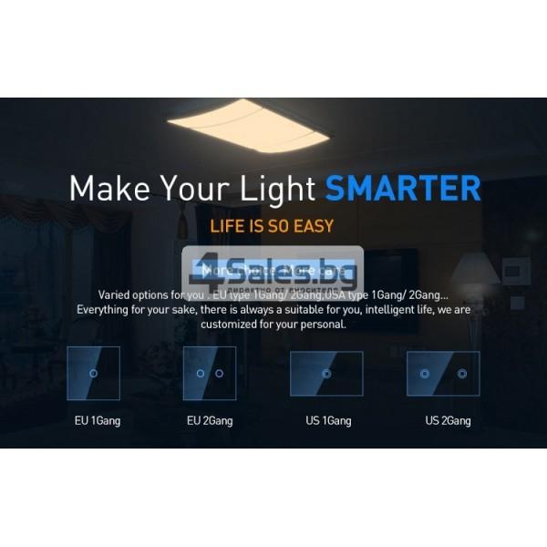 Едноканален превключвател за лампа за контрол на светлината 10