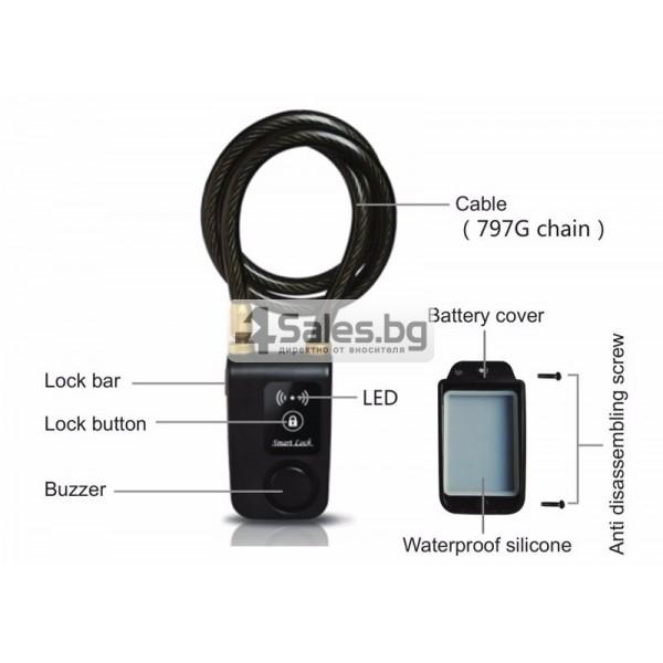 Интелигентно заключване за колело или мотор с аларма и Bluetooth 4