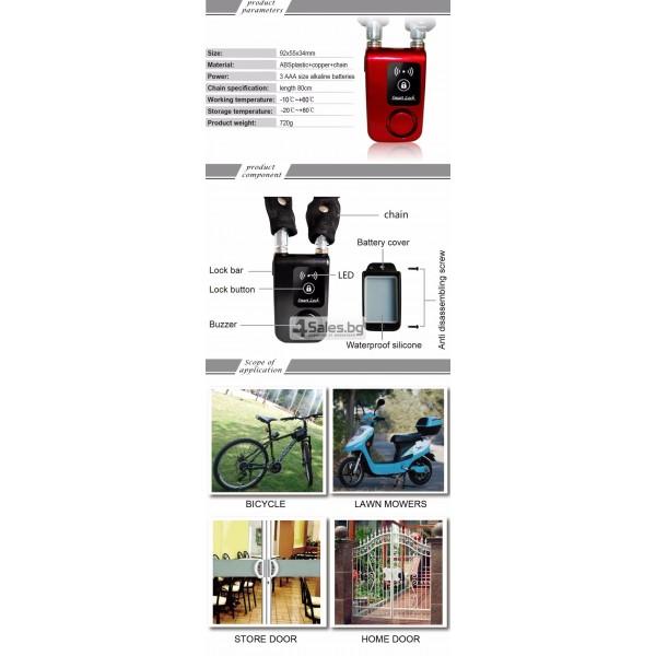 Интелигентно заключване за колело или мотор с аларма и Bluetooth 6