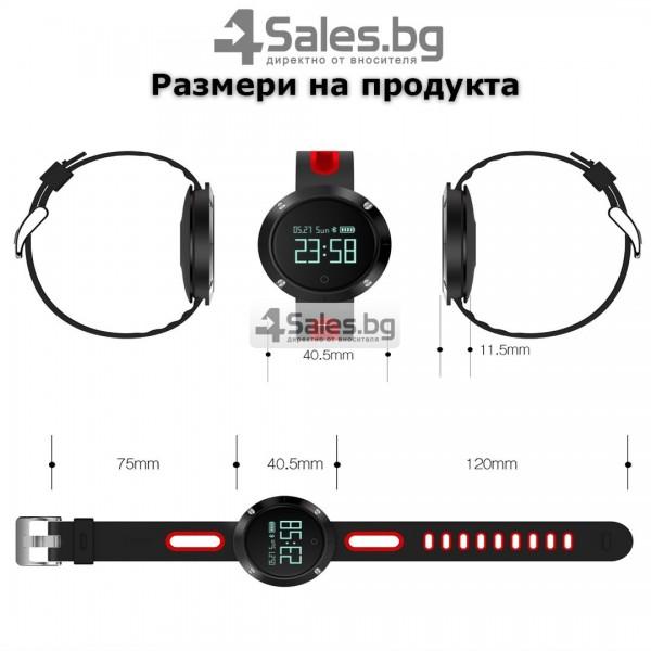 Спортен часовник DM58 с измерване на сърдечния ритъм и кръвното налягане, SMW23 14