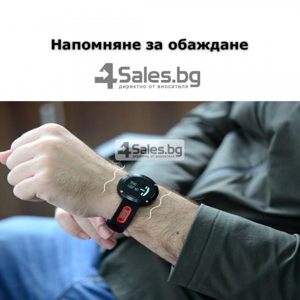 Спортен часовник DM58 с измерване на сърдечния ритъм и кръвното налягане, SMW23 15