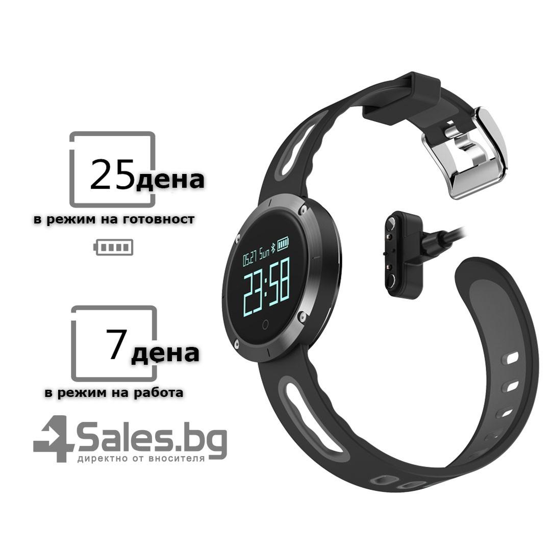 Спортен часовник DM58 с измерване на сърдечния ритъм и кръвното налягане, SMW23 16