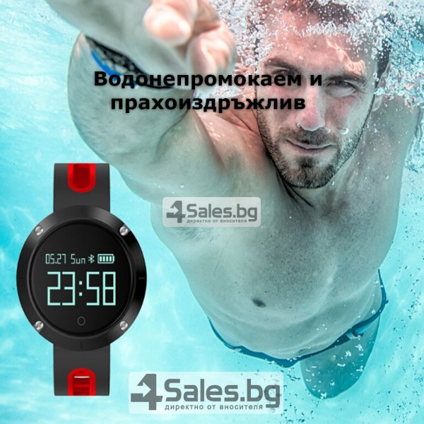 Спортен часовник DM58 с измерване на сърдечния ритъм и кръвното налягане, SMW23 19