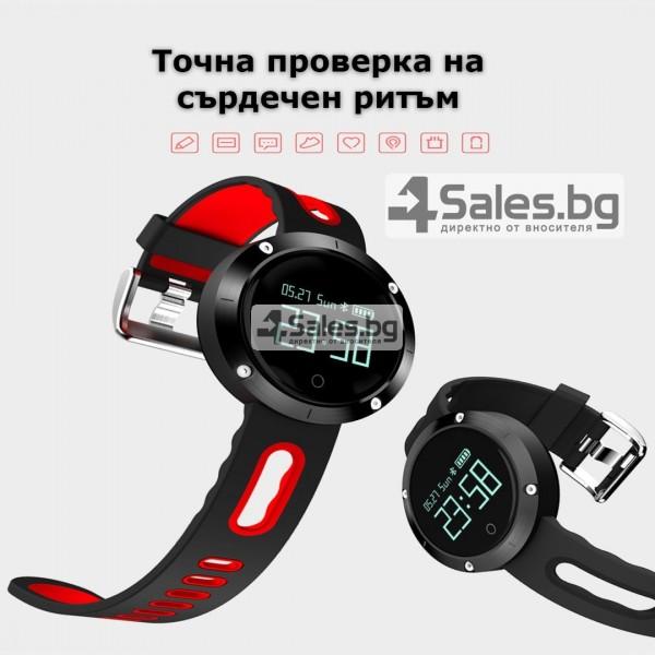 Спортен часовник DM58 с измерване на сърдечния ритъм и кръвното налягане, SMW23 23