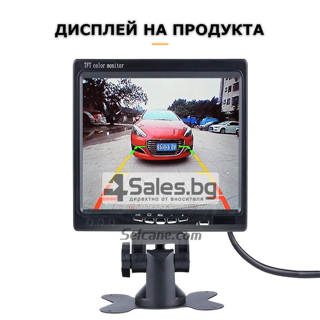 Монитор за кола с 7 инча LCD дисплей, HD 800 x 480 p и 2 AV изхода PK LCD2 13