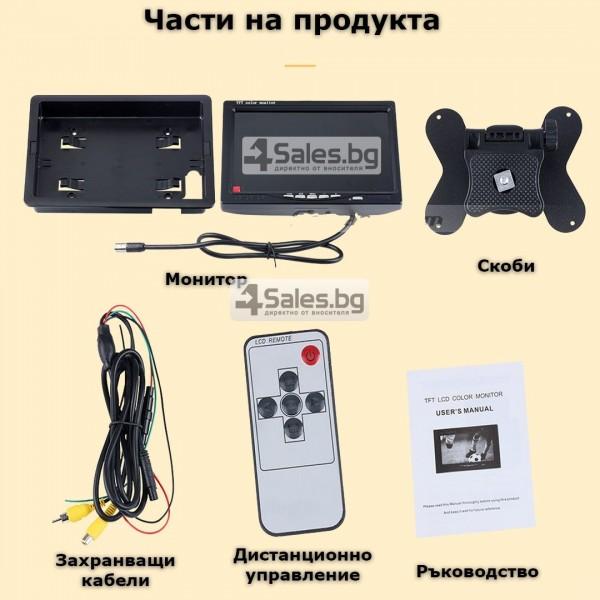 Монитор за кола с 7 инча LCD дисплей, HD 800 x 480 p и 2 AV изхода PK LCD2 15