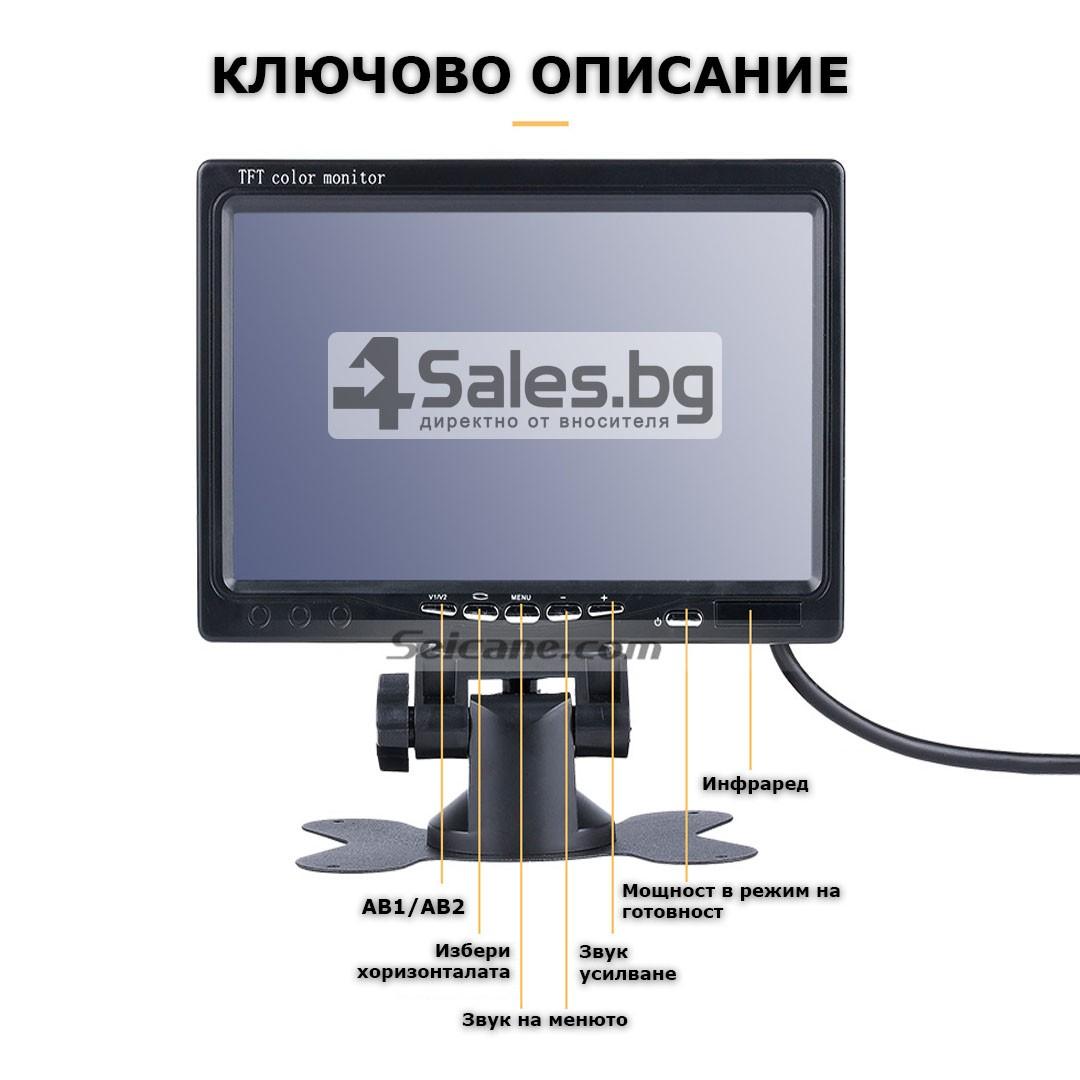 Монитор за кола с 7 инча LCD дисплей, HD 800 x 480 p и 2 AV изхода PK LCD2 16