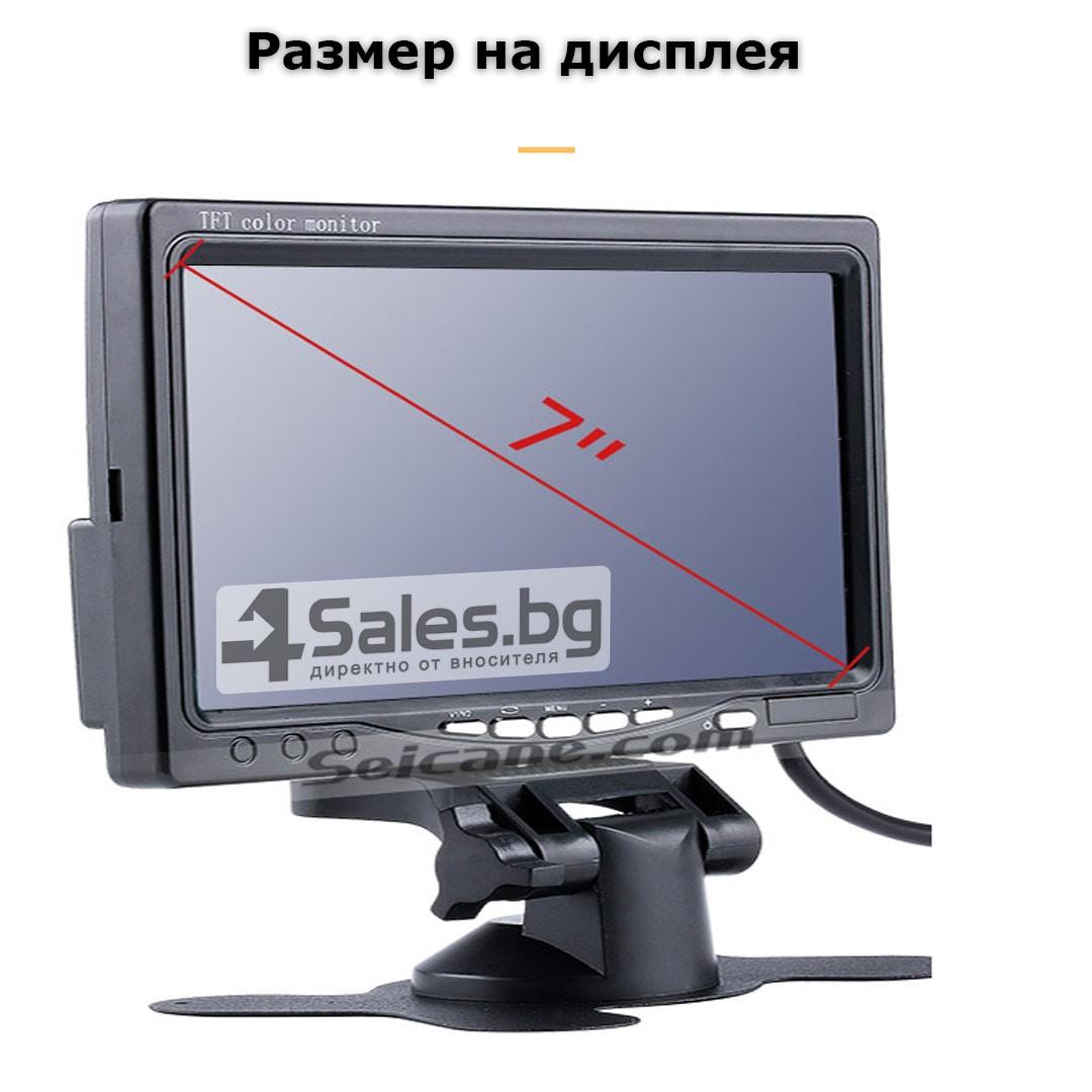 Монитор за кола с 7 инча LCD дисплей, HD 800 x 480 p и 2 AV изхода PK LCD2 18